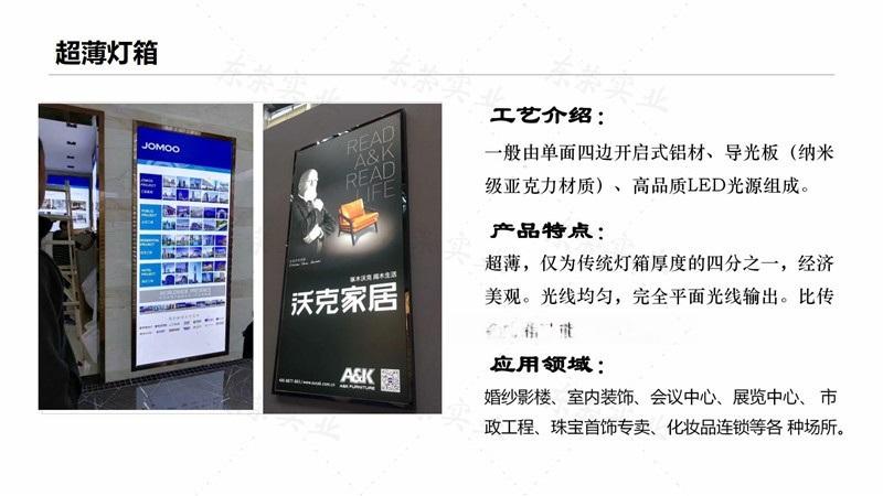 東莞市東榮實業投資有限公司_7.jpg