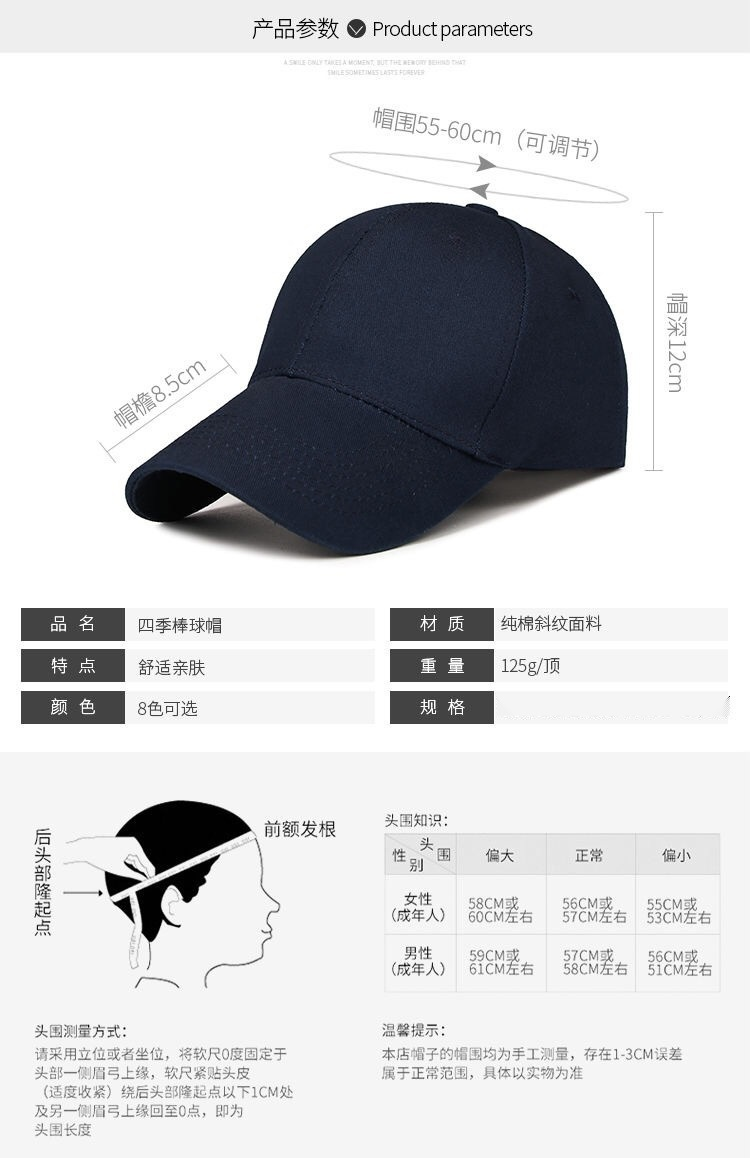帽子 (1).jpg