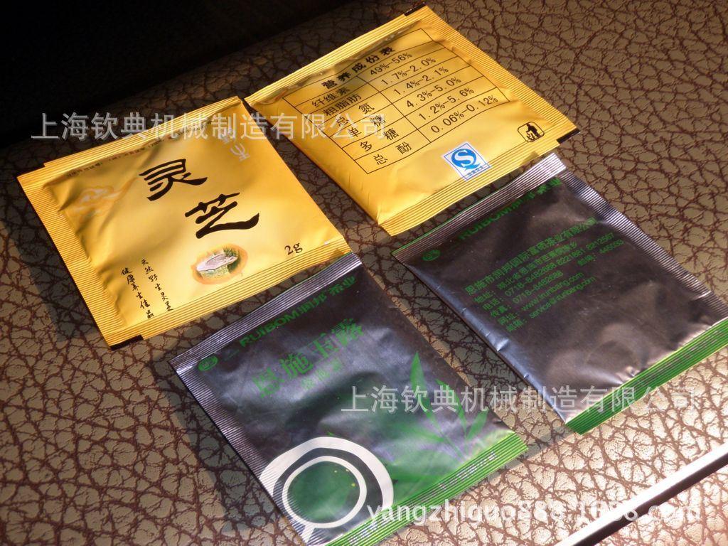 茶叶|内外袋茶叶包装机|带线带签茶叶包装机|袋泡茶包装机