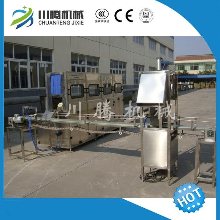 100-200BPH桶装水灌装生产线_副本