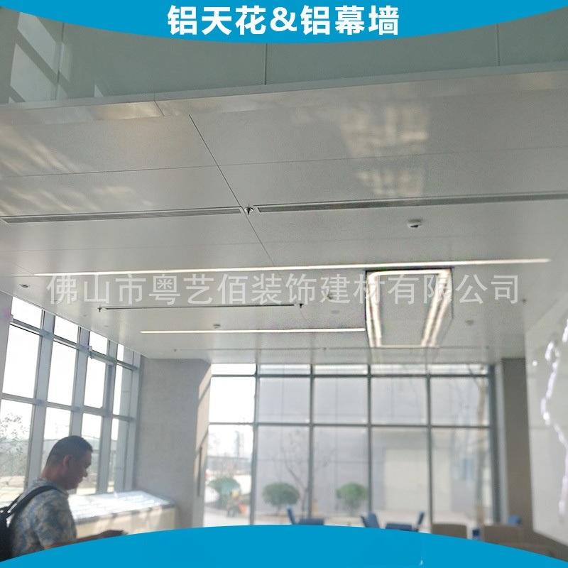 铝蜂窝板-铝蜂窝板吊顶天花 (1)