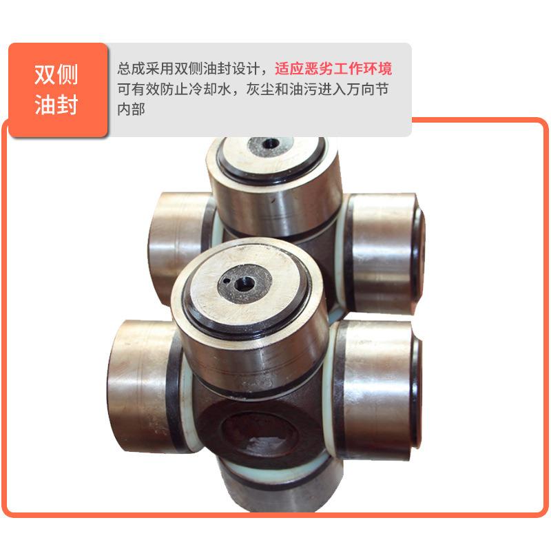 鋼管設備萬向軸詳情頁_06.jpg