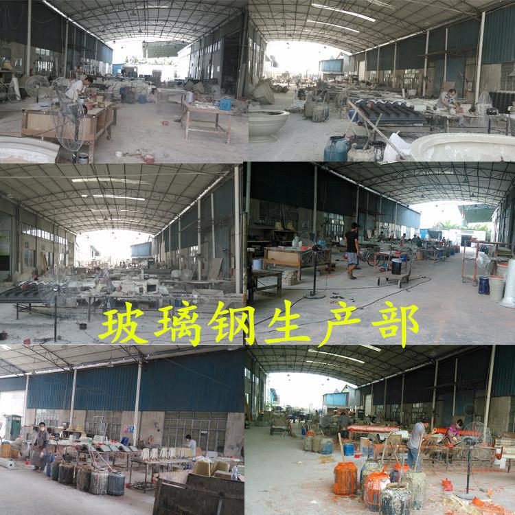 玻璃钢生产区