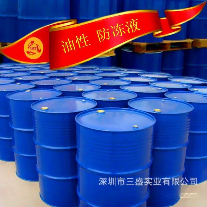 防冻液油性200L兰桶.jpg