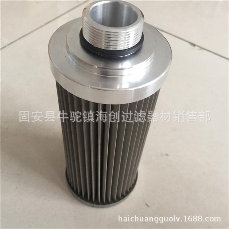 廠家定製濾芯不鏽鋼濾芯 (115)
