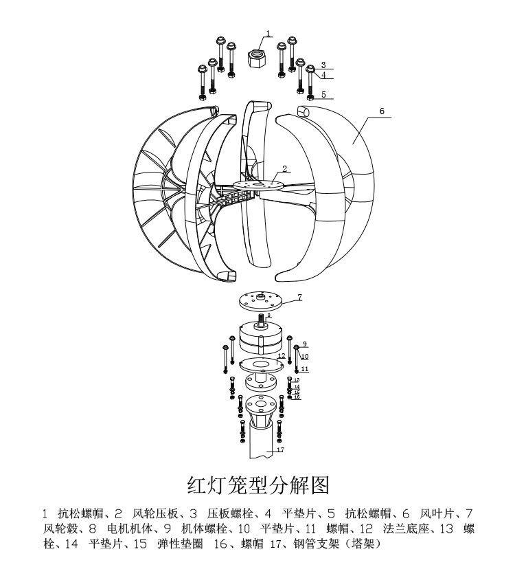 垂直轴-红灯笼_03