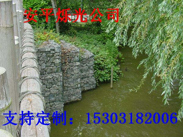 石笼网1 (2)