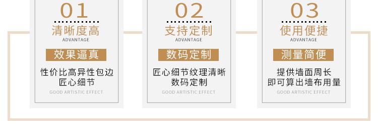 东莞市恒优装饰材料有限公司_02.jpg