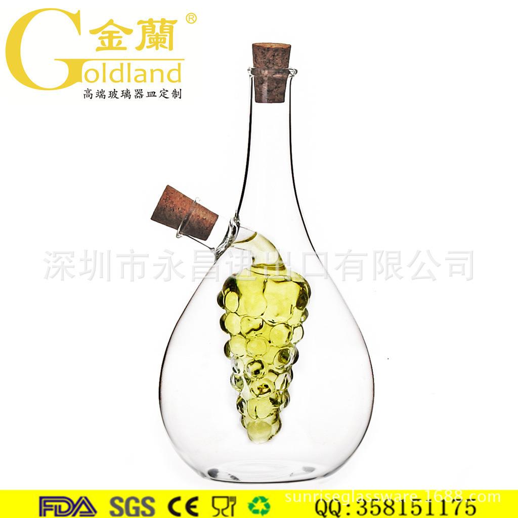 GL52002玻璃调味瓶