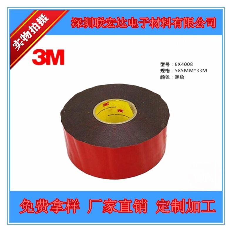 3MEX4008-7