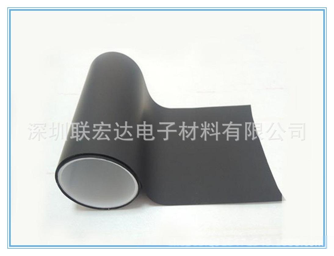 防指紋PET-4