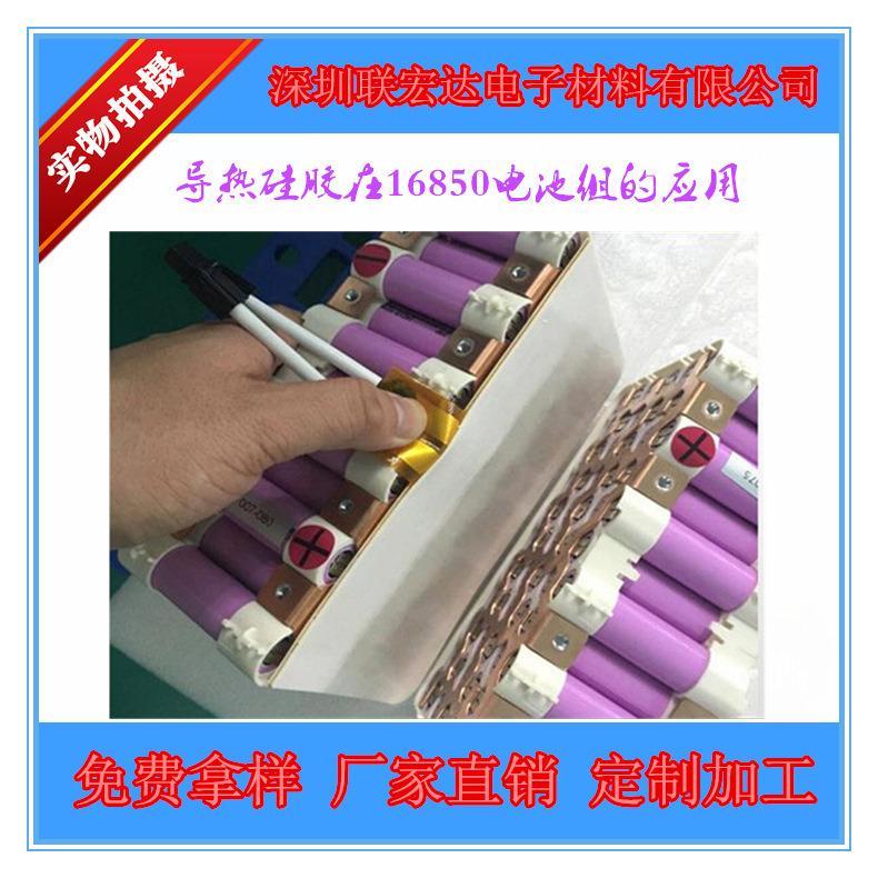 導熱矽膠-4