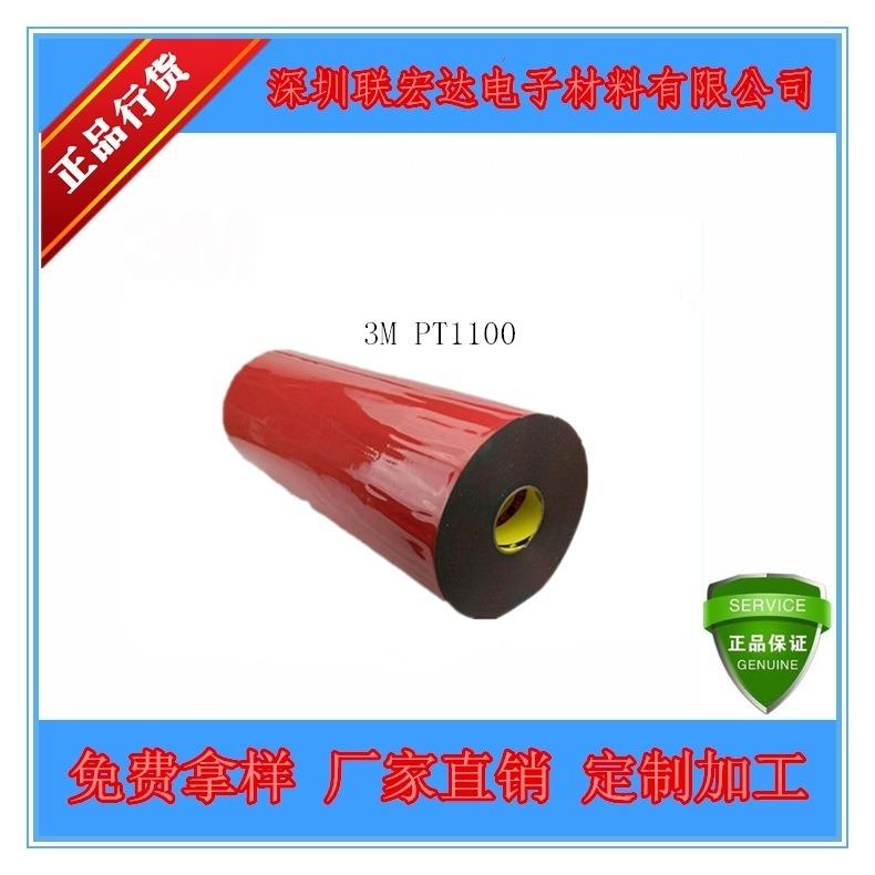 3M PT1100-2