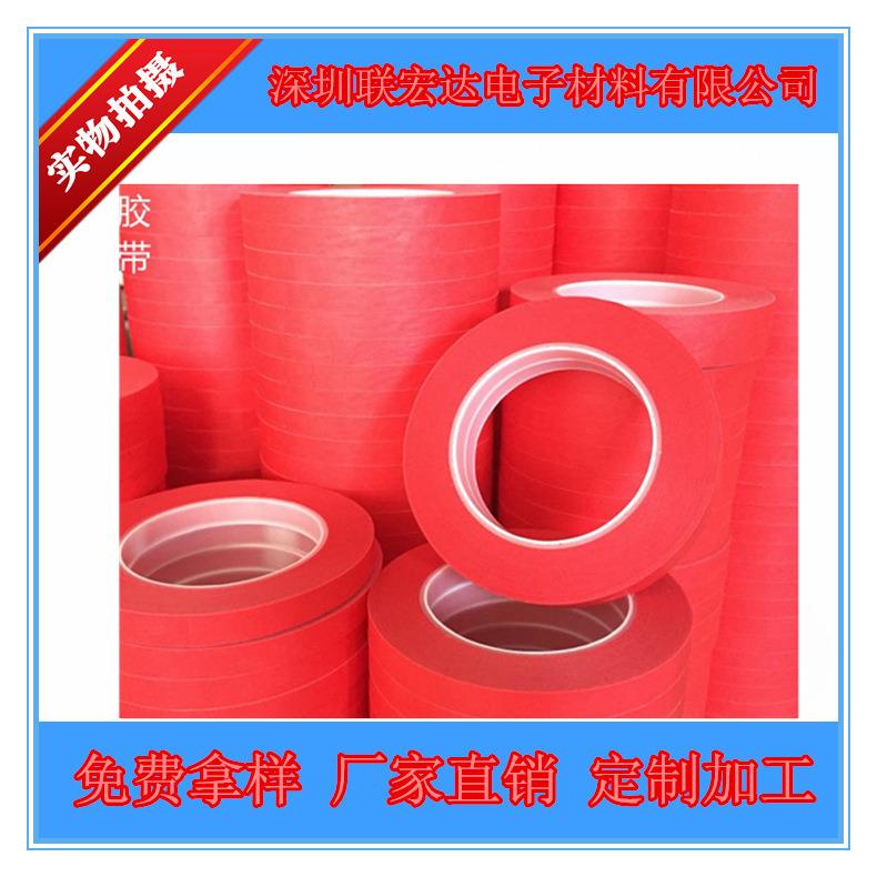 红美纹纸胶带-4