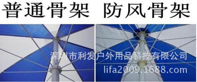 伞支架比较