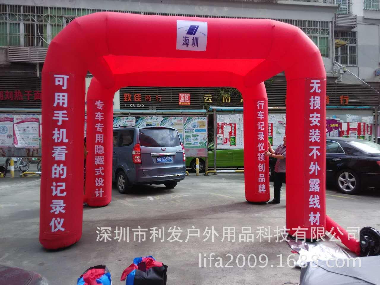 海圳记录仪充气帐篷01