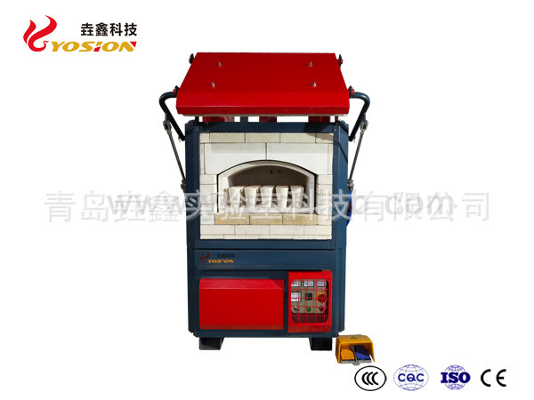 25位熔样炉-垚鑫科技www.yosionlab.com