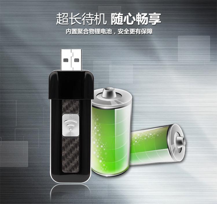封面6·电池