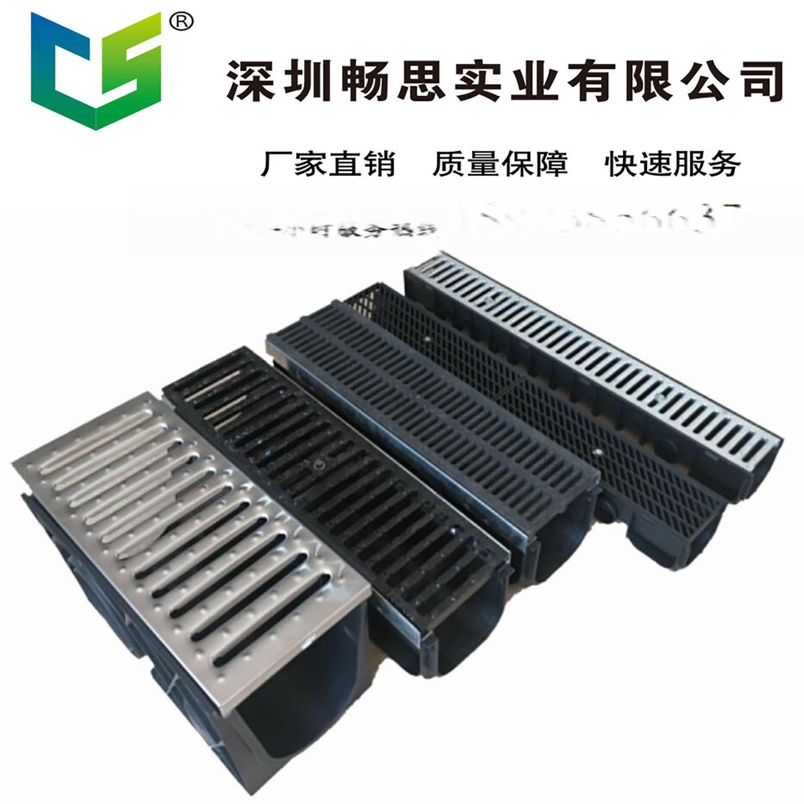 HDPE 成品線性排水溝 08