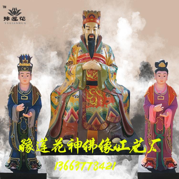 十殿阎罗神像酆都大帝神像佛像厂家定做、日游神、夜游神