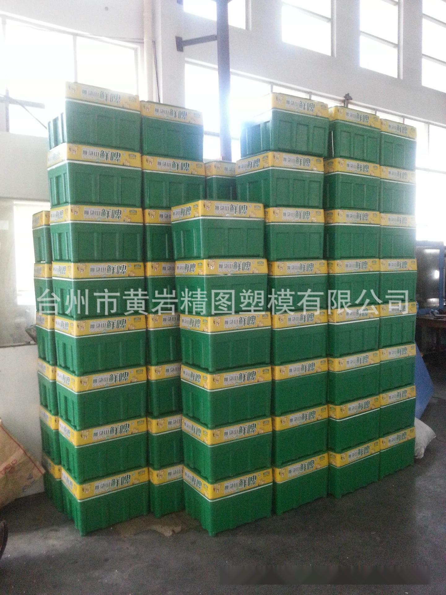 啤酒保鲜箱20140718_171021