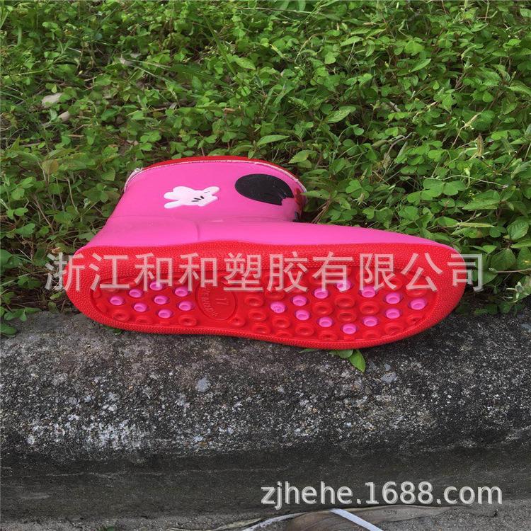 粉紅色紅色護口底面.jpg