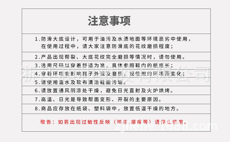 706詳情頁-最終版_25
