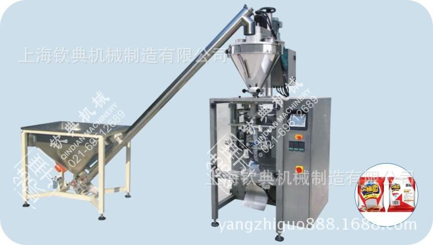 包装机械 灵芝粉包装机 漂白粉包装机 卤味粉包装机 粉剂包装