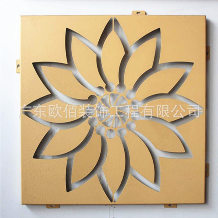 雕花鋁單板3