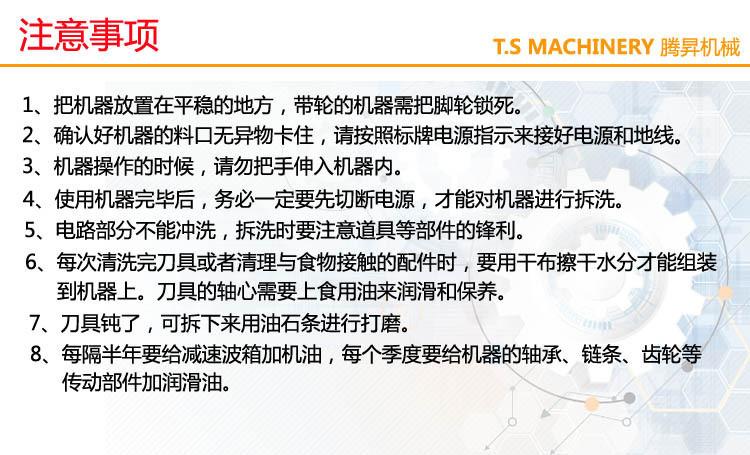 zhuyishixiang