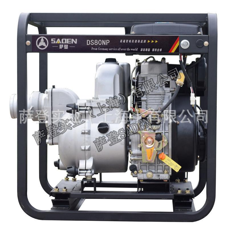 DS50NP 3寸泥漿泵 (1).jpg