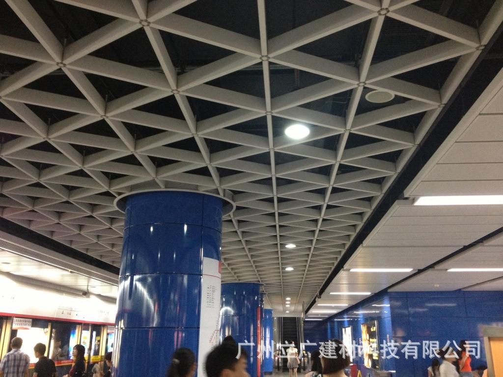 广州地铁五号线三角形铝格栅天花工程实例