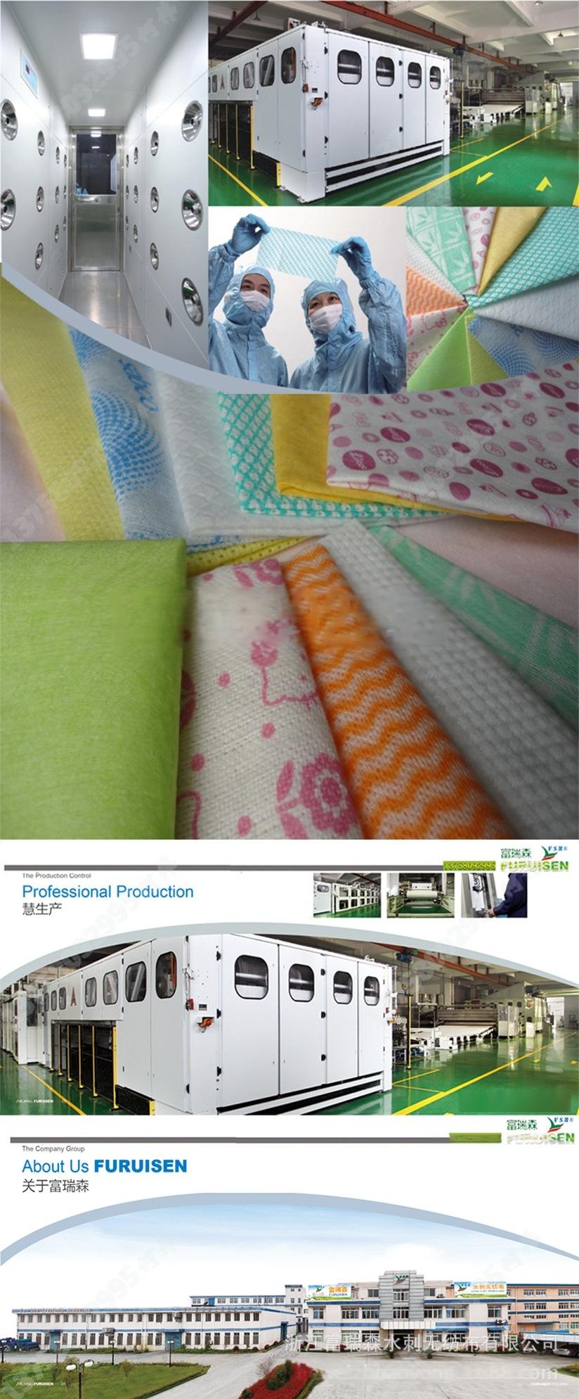 布料產品詳細簡介底圖2(824寬度)