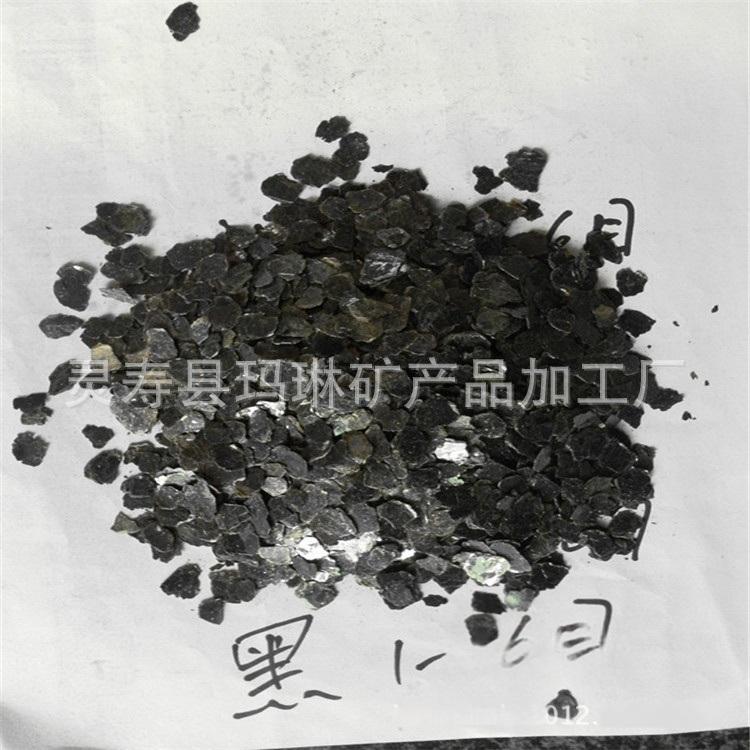黑雲母片2