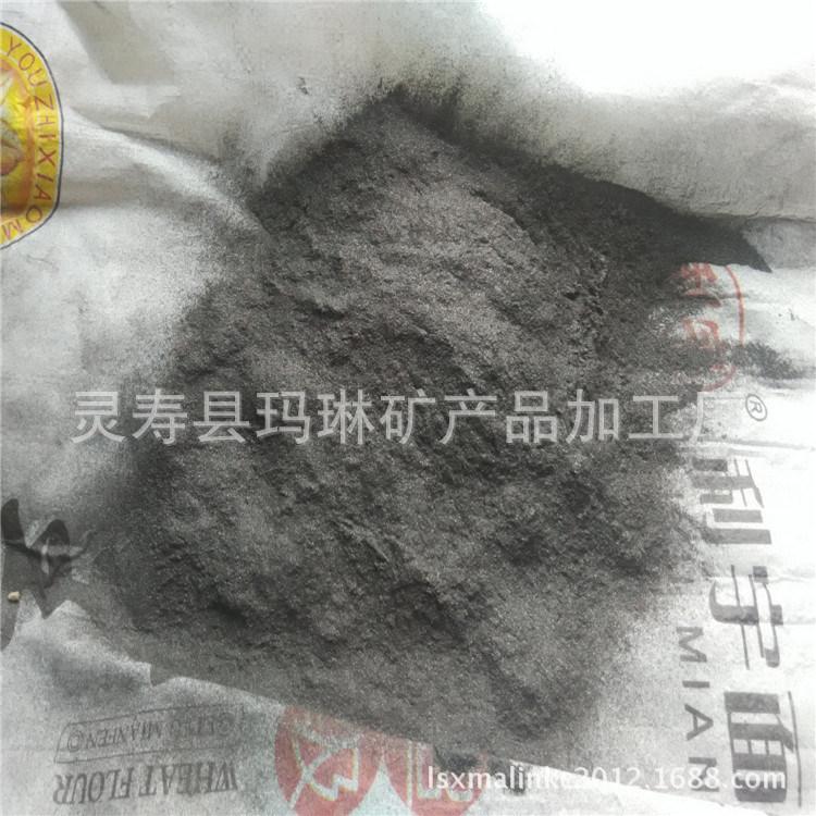 鱗片石墨粉05