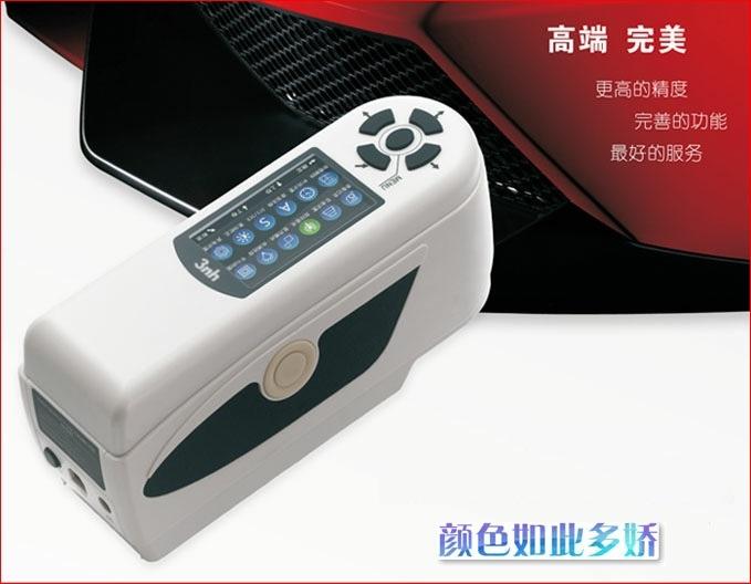 3nh NH310高品质便携式电脑色差仪5