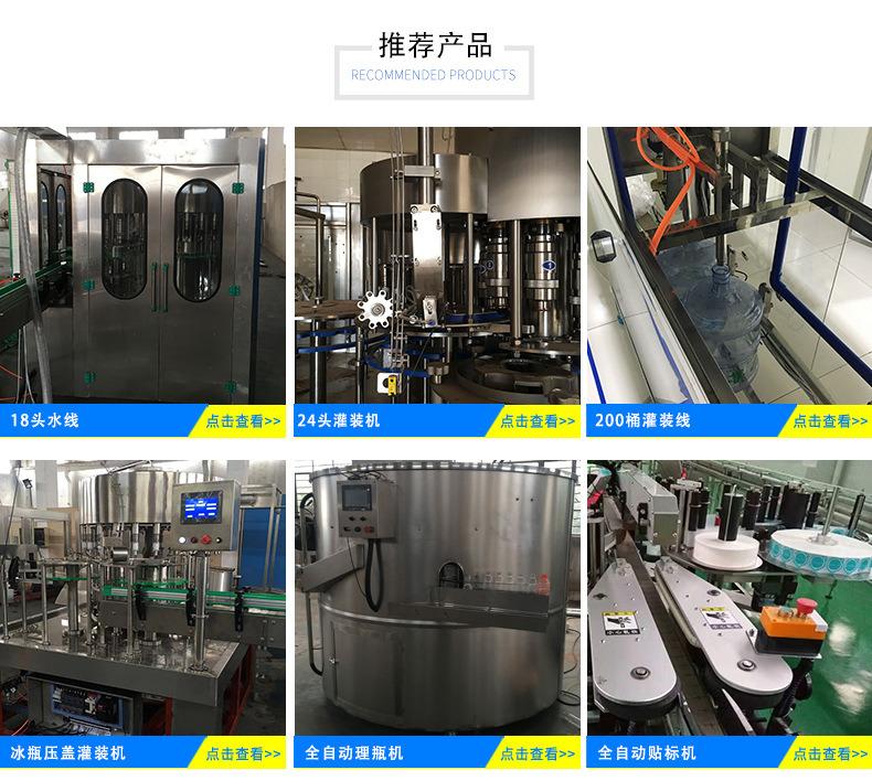 全自动理瓶机-产量2000----1800_02