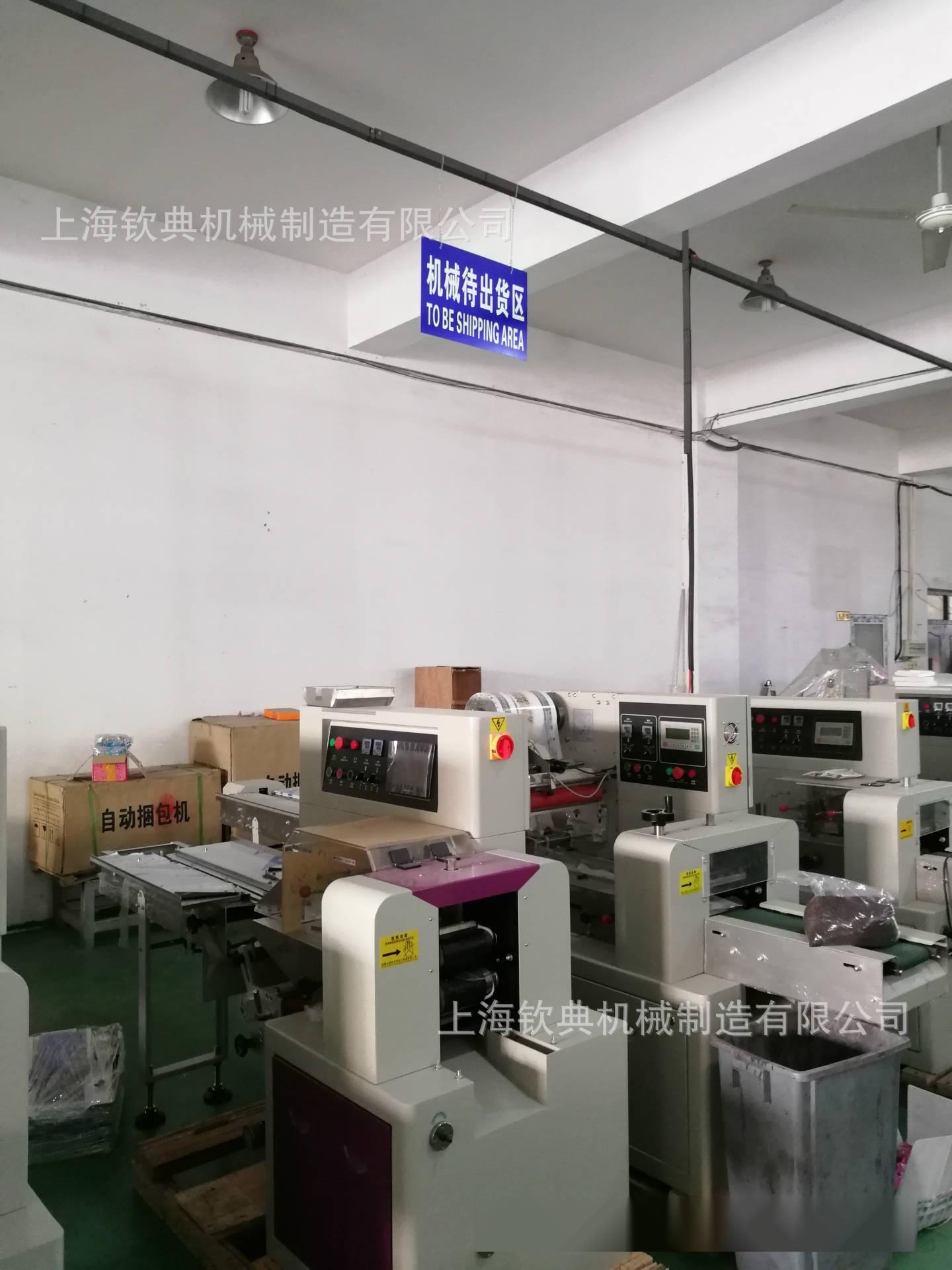 全自动椒盐桃片和松子糕包装机 宁波枕式苔生片苔菜千层酥包装机