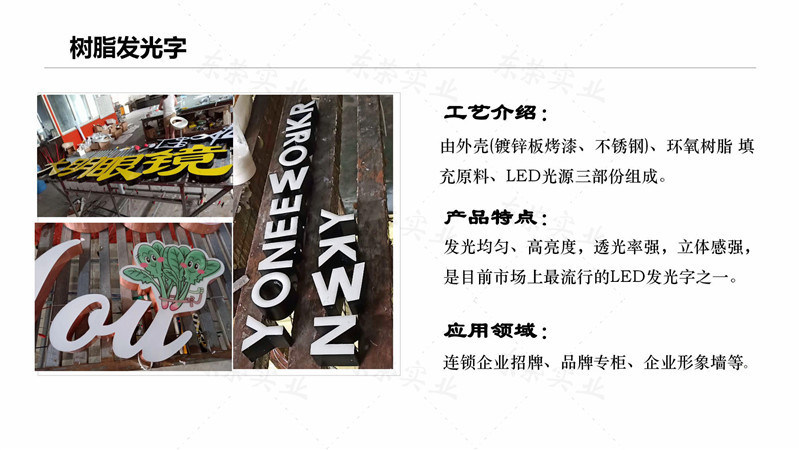 东莞市东荣实业投资有限公司_1.jpg
