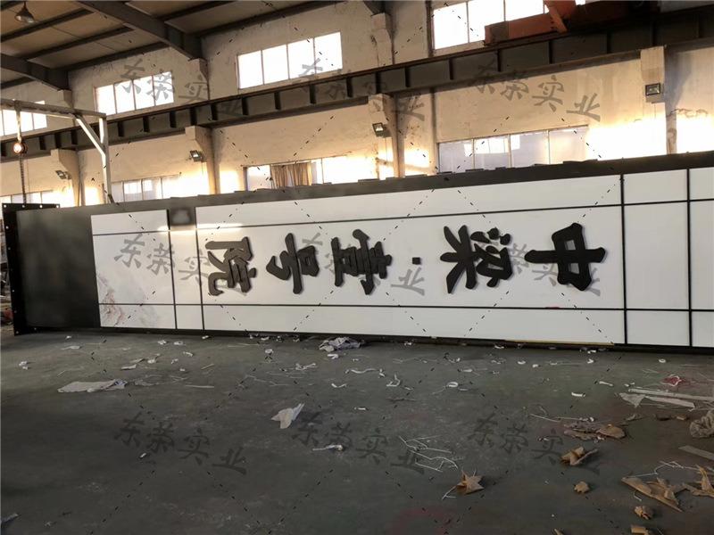 戶外指示標識牌 發光立柱 大型精神堡壘22.jpg