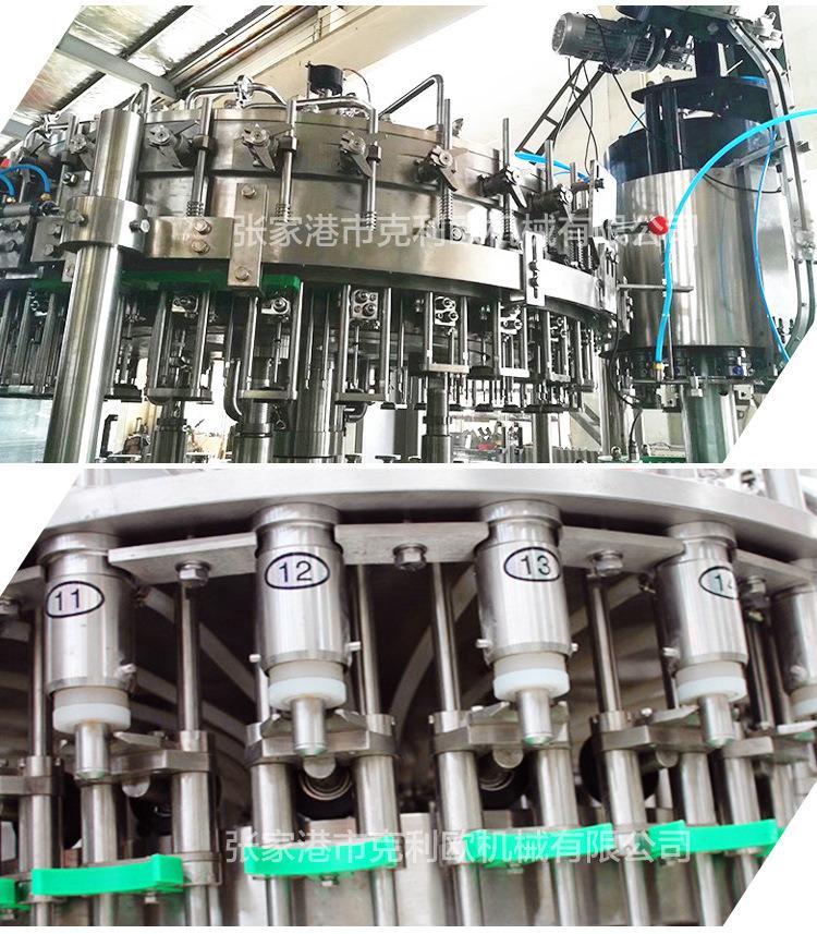 碳酸三合一_08.jpg