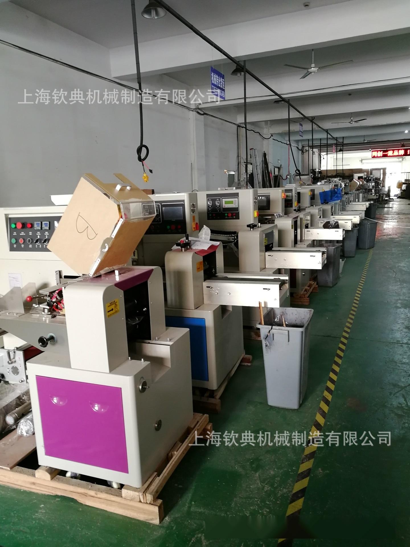 10包装暖  包装机 取暖贴包装机 发热贴 保暖贴自动包装机