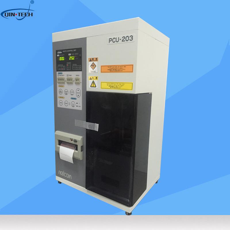 锡膏粘度测试仪1