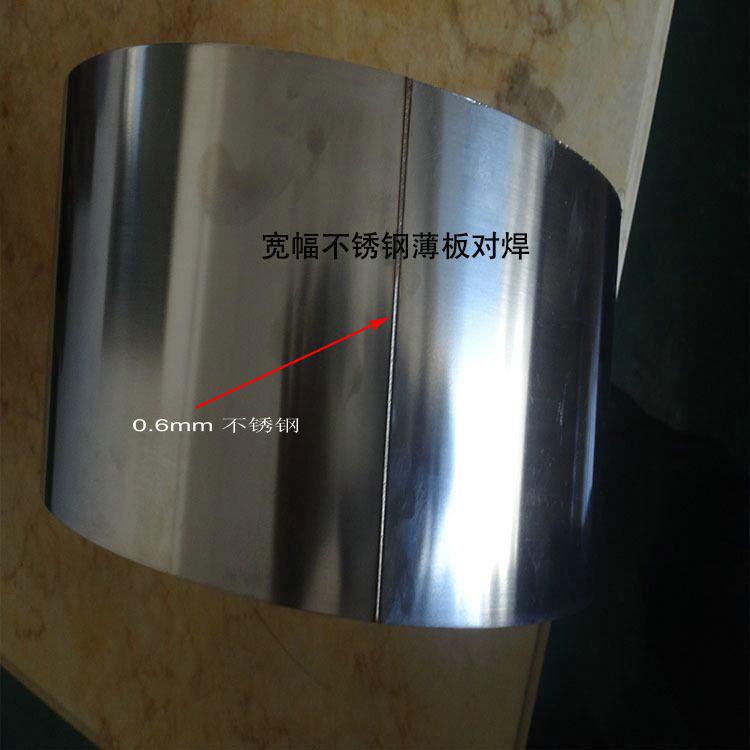 0.6mm不鏽鋼直縫焊接