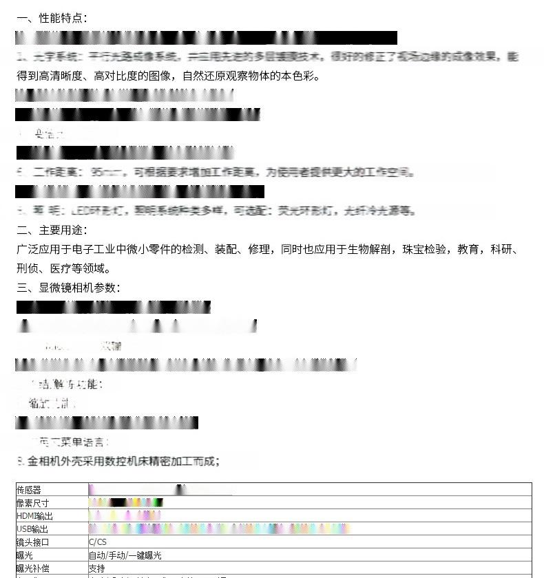 XDC-10A-720HD_02.jpg