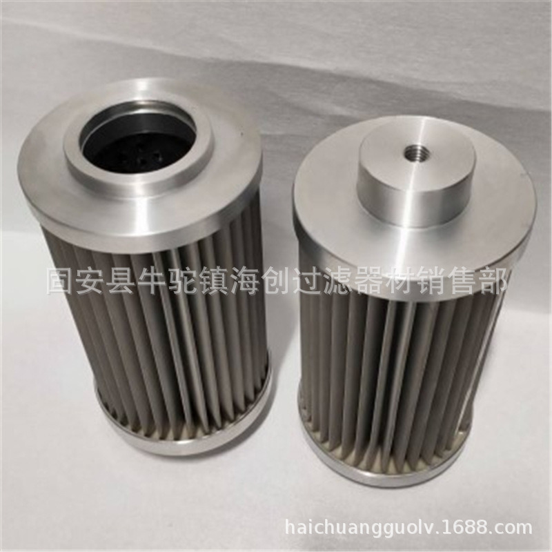 廠家定製濾芯不鏽鋼濾芯 (182)