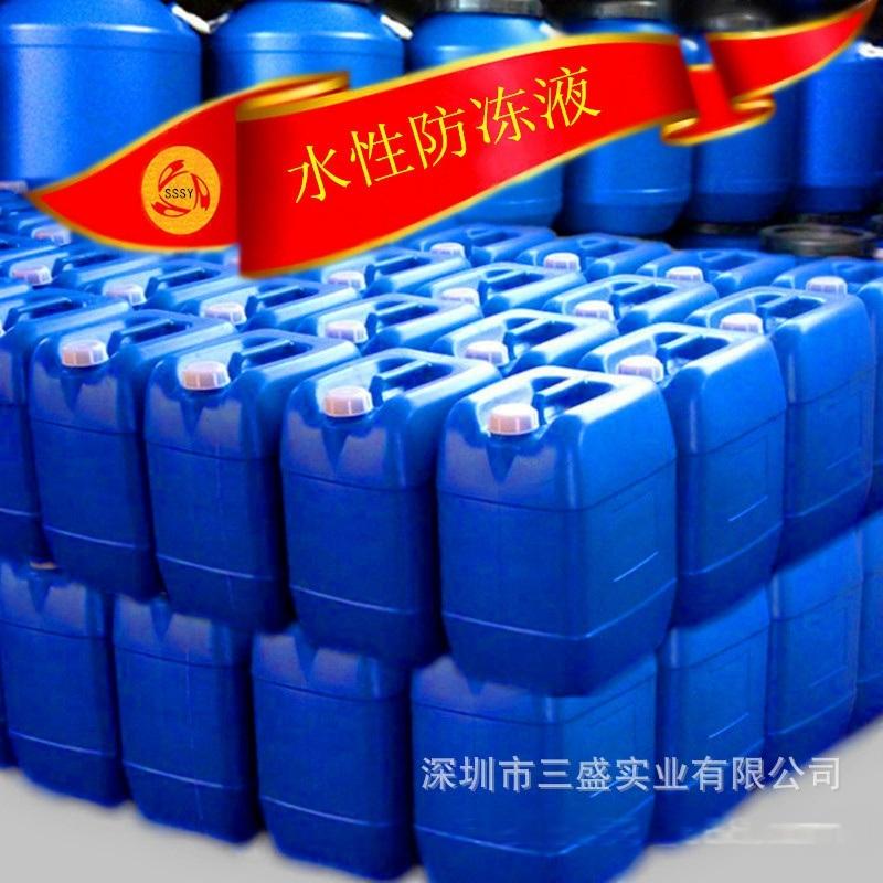 SSSY防冻液25KG兰桶包装.jpg