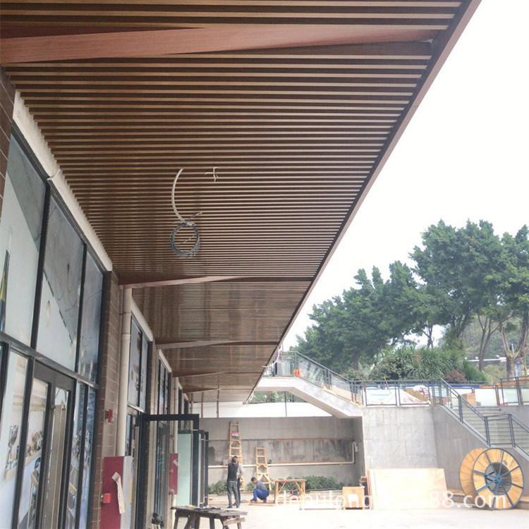 造型铝方通 弧形铝方通 U型铝方通
