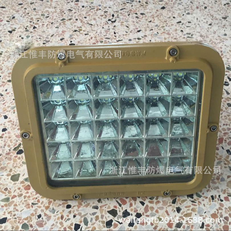 BLD73-LED泛光灯-001