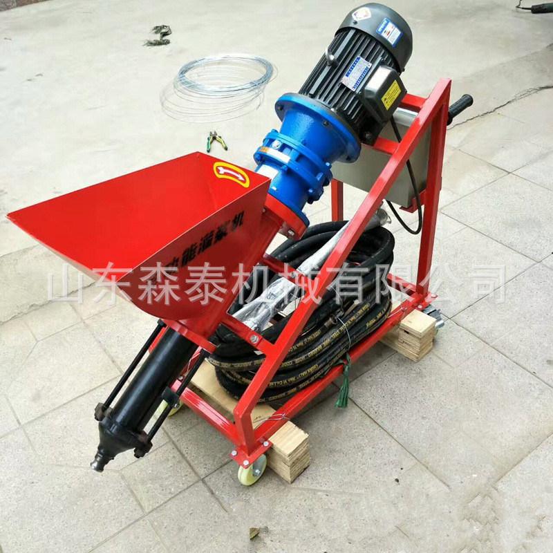 多功能灌漿機7 (2)